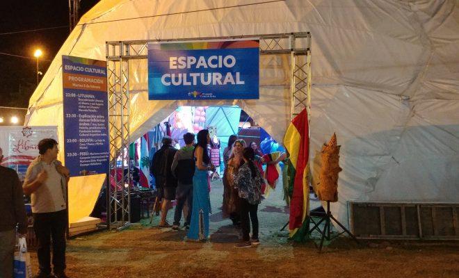 Domo Espacio Cultural