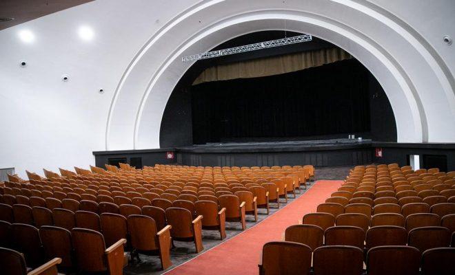 El Cine Monumental recibirá al Festival de la Palabra