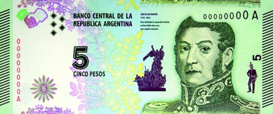 El Banco Central dio a conocer el cronograma de uso, para evitar confusiones.